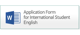 Application Form for International Student English